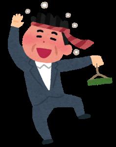 yopparai_businessman-237x300.png